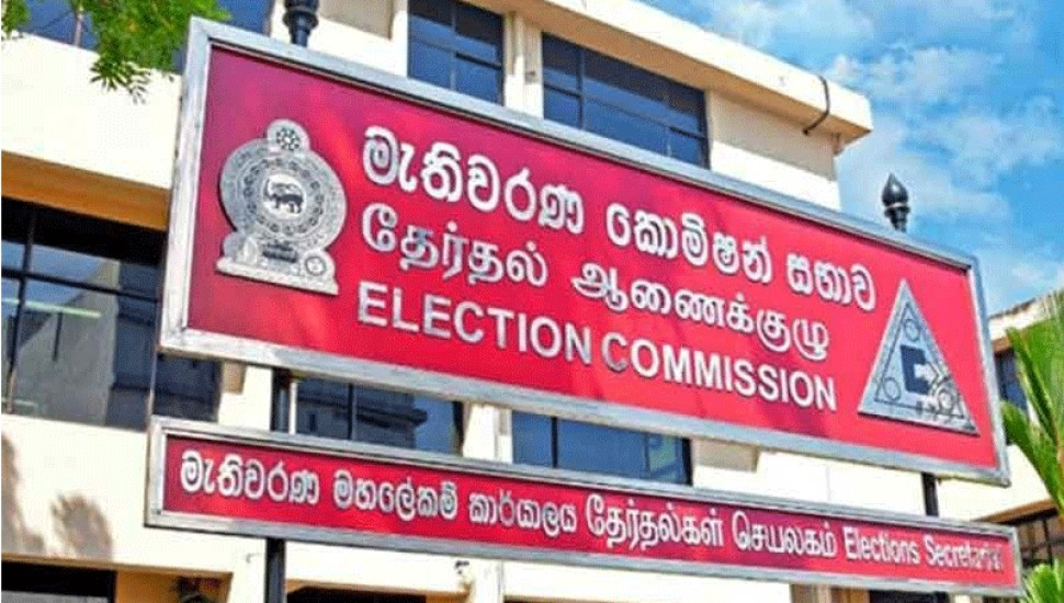 Gen Election 2020: List of accepted & rejected nominations, released