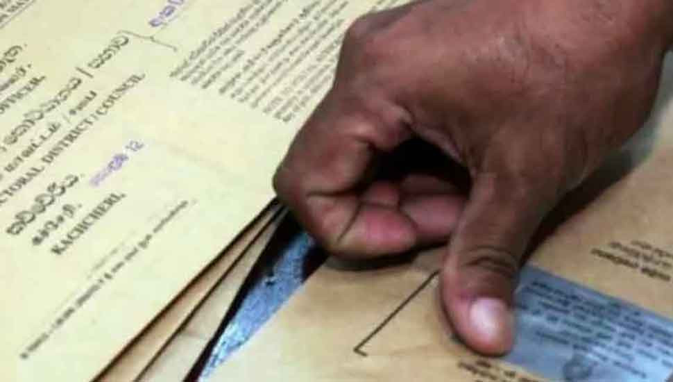47,430 postal vote applications rejected
