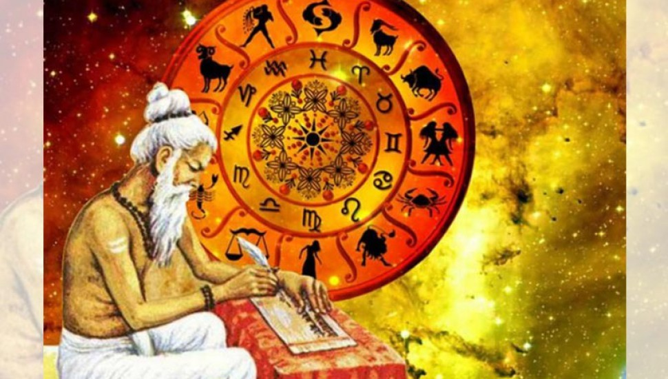 Traits to be Nurtured by an Astrologer