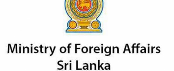 EU's decision not to open borders to SL, discussed