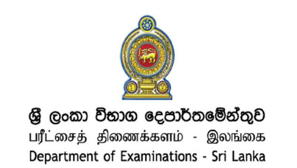 GCE OL: Deadline to submit re-correction applications 17 August