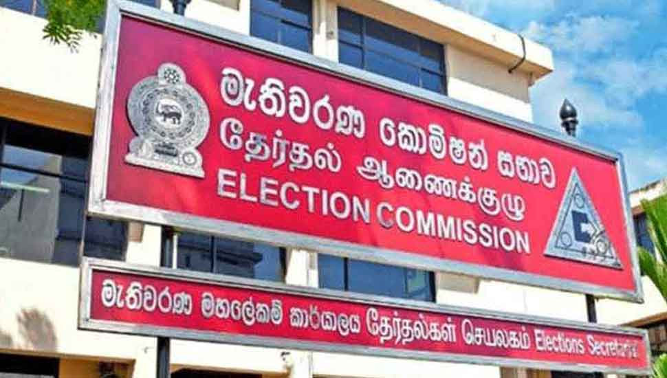 General Election 2020: 2,084 complaints about violence, violating election laws
