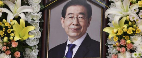Mayor of Seoul Found Dead After Going Missing