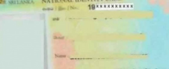 Temporary IDs for people applying for NICs after 17 July
