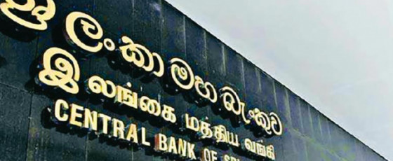 CBSL likely to maintain  deposit rate at today's meeting