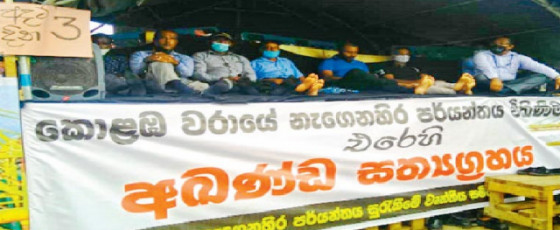 Protest continues to  cripple work at Colombo Port