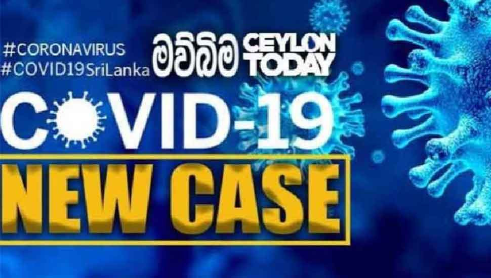 COVID-19: 56 cases identified in Kandakadu