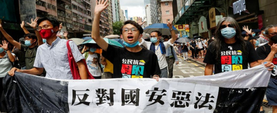 Hong Kong's  New Security Law: Why it Scares People