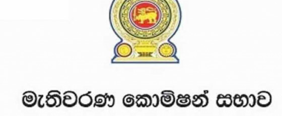 Lankans from abroad at Quarantine centers: EC examines voting arrangements