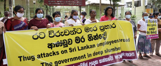 Condemning assault on SL expats in Jordan : WRO protests opposite SLBFE
