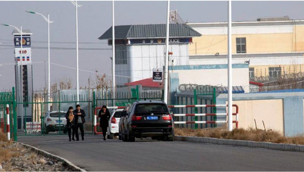 US Sanctions Top Chinese Official Over Xinjiang Crackdown