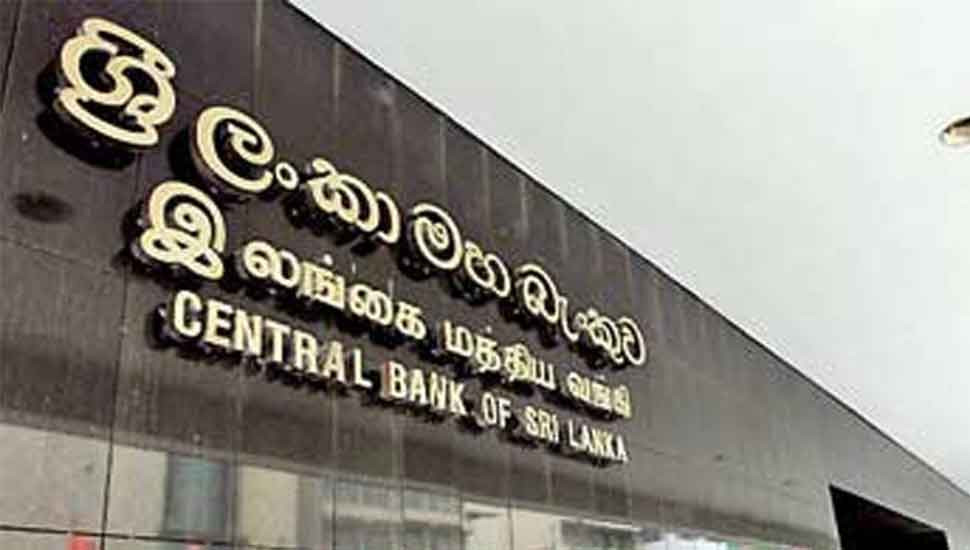 CBSL enters into currency swap agreement with RBI