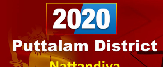 General Election 2020: Nattandiya electorate - Puttalam District