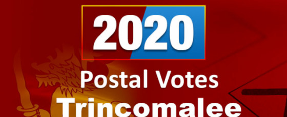 General Election 2020: Trincomalee District - postal voting results