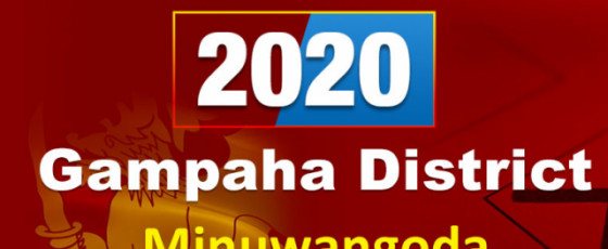 General Election 2020: Minuwangoda electorate - Gampaha District