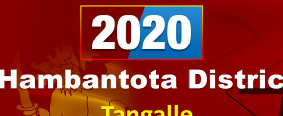 General Election 2020: Tangalle electorate - Hambantota District