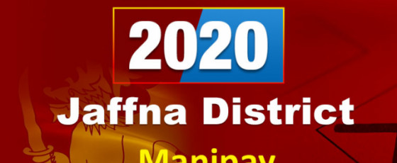 General Election 2020: Manipay electorate - Jaffna District
