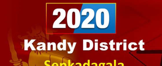General Election 2020: Senkadagala electorate - Kandy District