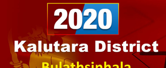 General Election 2020: Bulathsinhala electorate - Kalutara District