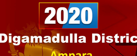 General Election 2020:  Ampara electorate - Digamadulla District