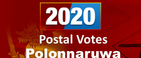 General Election 2020: Polonnaruwa District - postal voting results