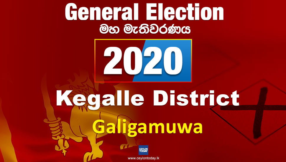 General Election 2020: Galigamuwa electorate - Kegalle  District