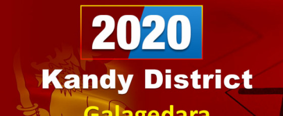 General Election 2020: Galagedara electorate - Kandy District