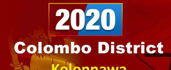General Election 2020:  Kolonnawa electorate - Colombo District
