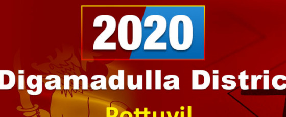 General Election 2020: Pottuvil electorate - Digamadulla District
