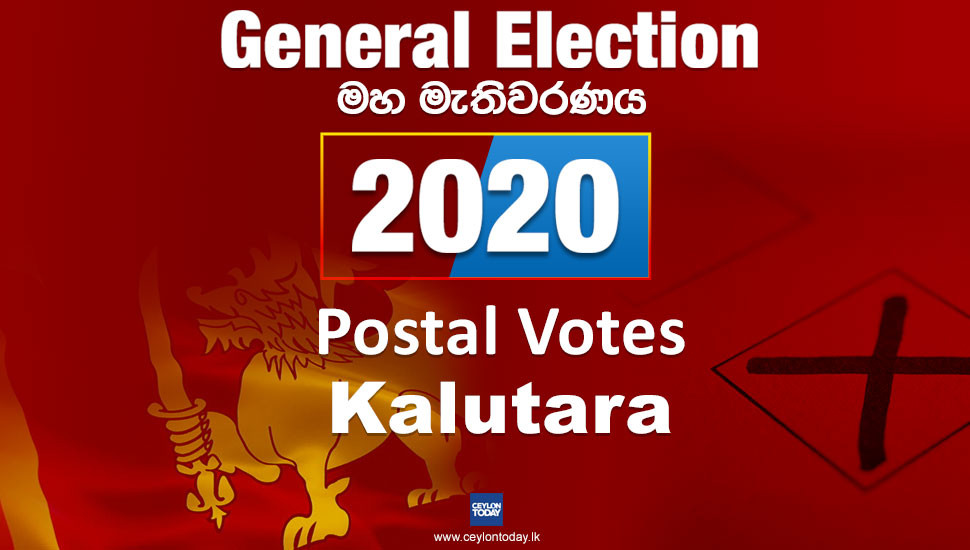General Election 2020: Kalutara District - postal votes