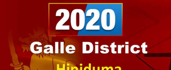 General Election 2020: Galle District - Hiniduma electorate