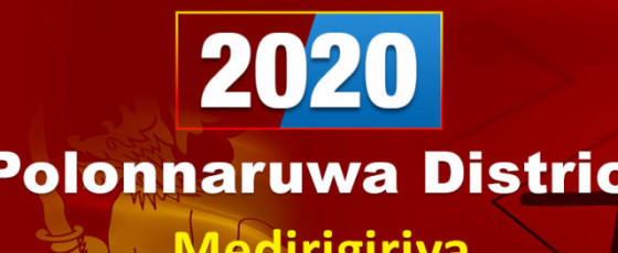 General Election 2020: Medirigiriya electorate - Polonnaruwa District