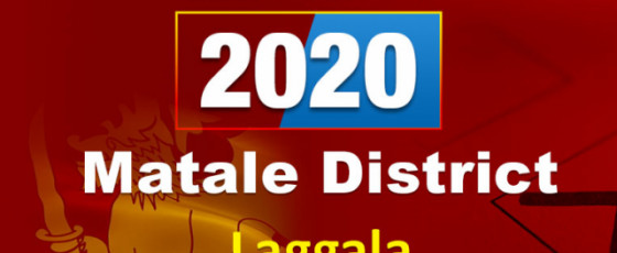 General Election 2020:  Laggala electorate - Matale District