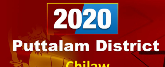 General Election 2020:  Chilaw electorate - Puttalam District