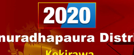 General Election 2020: Kekirawa electorate - Anuradhapura District