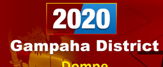 General Election 2020:  Dompe electorate - Gampaha District