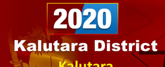 General Election 2020: Kalutara electorate - Kalutara District
