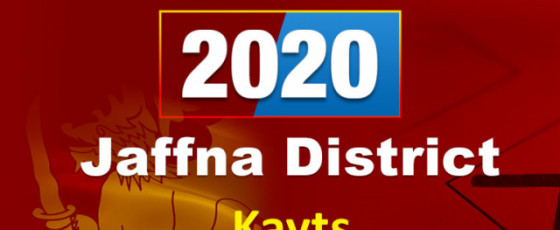 General Election 2020: Jaffna District - Kayts electorate