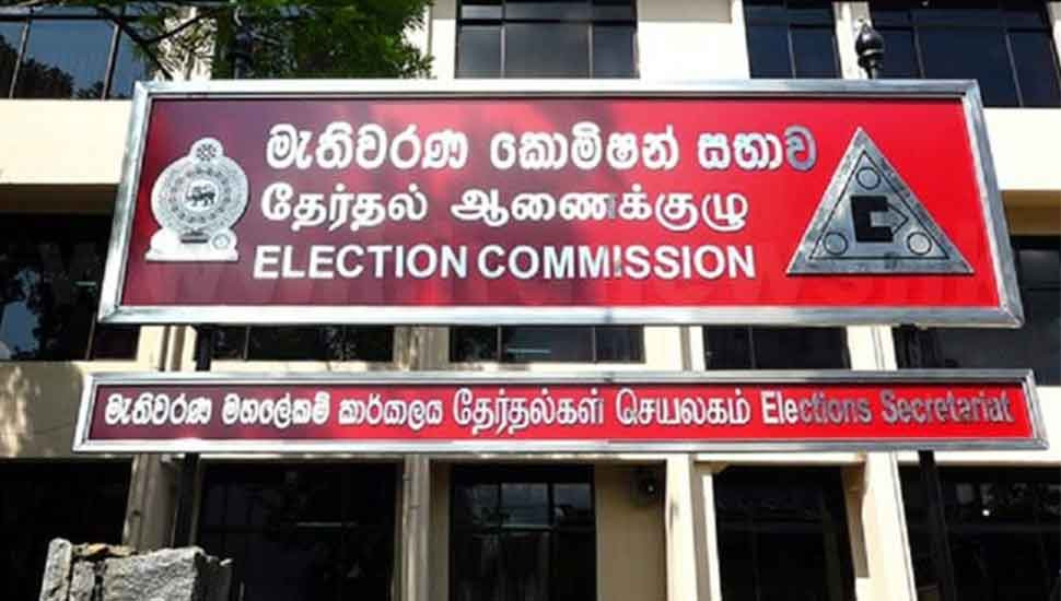 General Election 2020: 8,362 complaints of election law violations