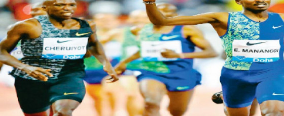 Doha Diamond League meeting brought forward