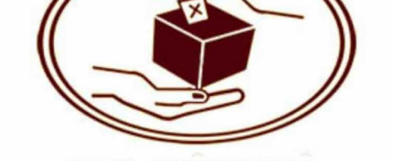 General Election 2020: No foreign observers due to pandemic