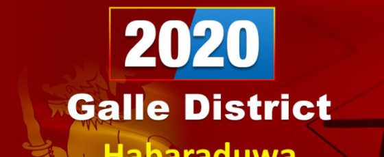General Election 2020: Galle District - Habaraduwa electorate