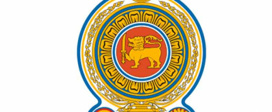 Ministers, State Ministers to be sworn in today