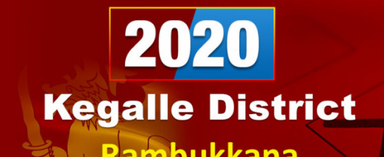 General Election 2020: Rambukkana electorate - Kegalle District