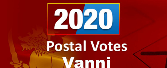 General Election 2020: Vanni District - Postal votes
