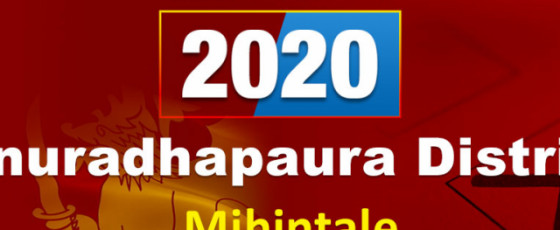 General Election 2020: Mihintale electorate - Anuradhapura District