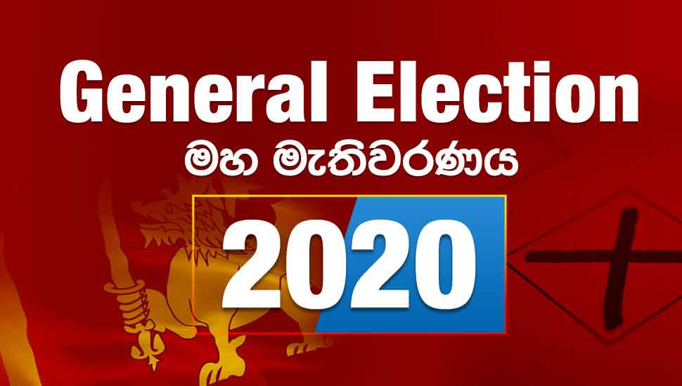 General Election 2020: Voting concludes