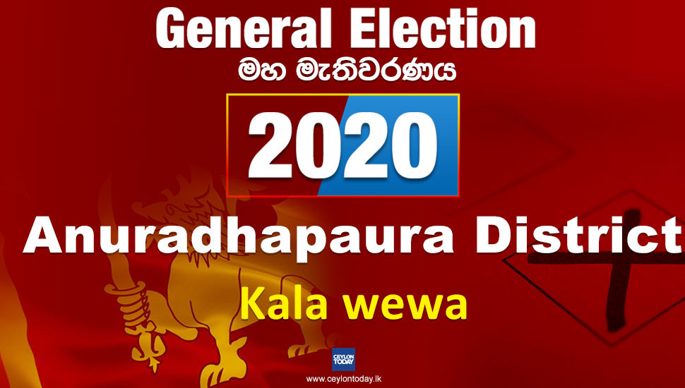 General Election 2020: Kalawewa electorate - Anuradhapura District