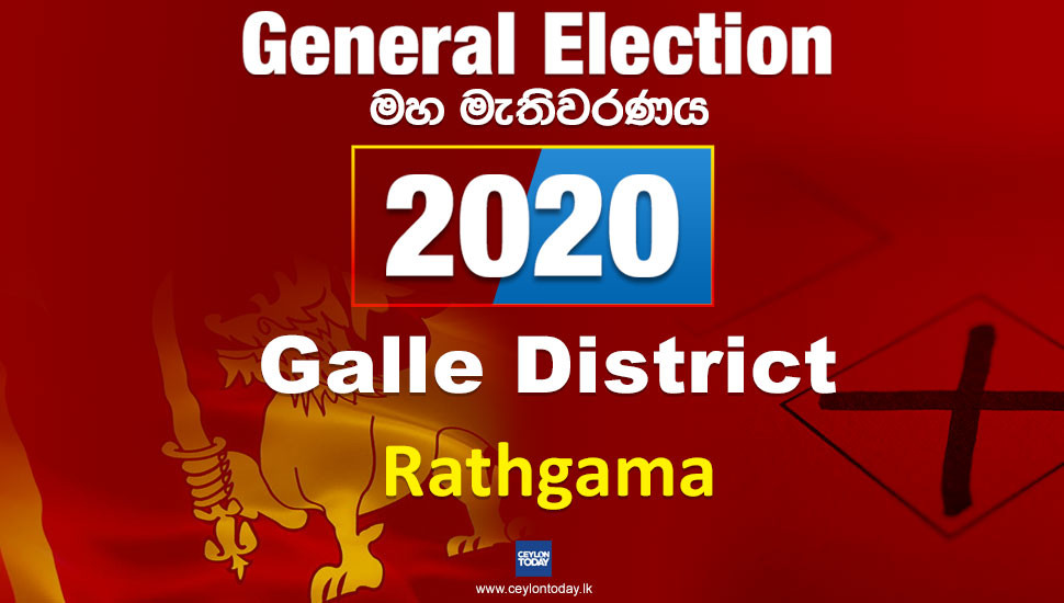 General Election 2020: Ratgama electorate - Galle District