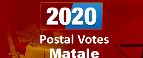 General Election 2020: Matale District - postal votes